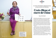07YVESLERESCHECHFR200414Croix-Bleue-1